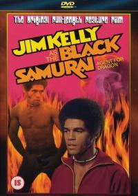 Czarny Samuraj