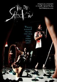 The 5th Shadow (2015) plakat