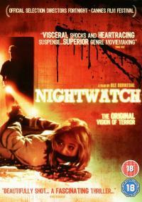 Nocny strażnik (1994) plakat