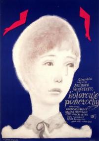 Kolorowe pończochy (1960) plakat