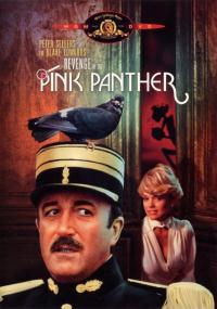 Zemsta Różowej Pantery (1978) plakat