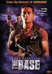Baza (1999) plakat