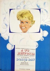 A to historia (1963) plakat