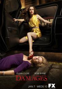 Układy (2007) plakat