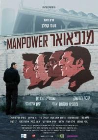 Manpower (2014) plakat