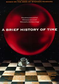 A Brief History of Time (1991) plakat