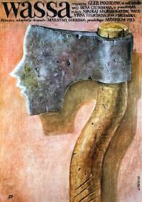Wassa (1983) plakat