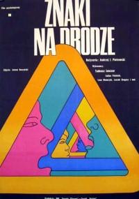 Znaki na drodze (1969) plakat