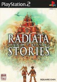 Radiata Stories (2005) plakat