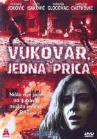 Vukovar - jedna priča