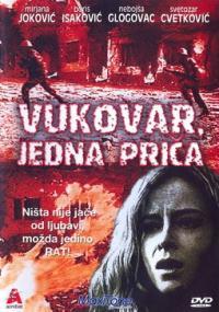 Vukovar - jedna priča (1994) plakat