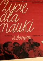 plakat - Życie dla nauki (1949)