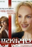 Serce nie sługa(2005)