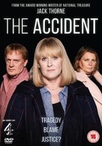 Wypadek (2019) plakat