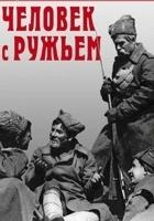 Człowiek z karabinem (1938) plakat
