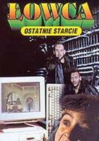 Łowca. Ostatnie starcie (1993) plakat