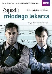 Zapiski młodego lekarza (2012) plakat