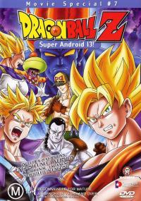 Dragon Ball Z: Super Android 13 (1992) plakat