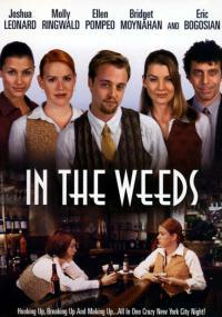 In the Weeds (2000) plakat