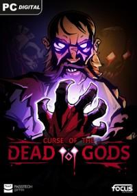 Curse of the Dead Gods (2021) plakat