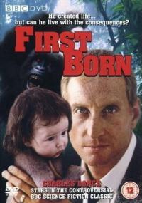 Pierwszy w swym rodzaju (1988) plakat