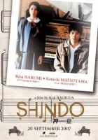 plakat - Shindô (2007)