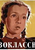 plakat - Uczennica pierwszej klasy (1948)