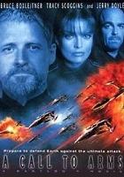 Alarm dla Ziemi (1999) plakat