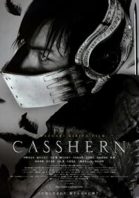 Casshern (2004) plakat