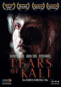 Tears of Kali