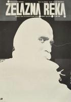 plakat - Żelazną ręką (1989)