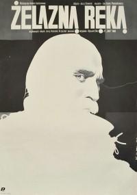Żelazną ręką (1989) plakat