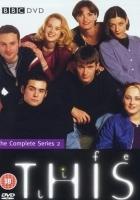 This Life (1996) plakat