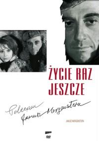 Życie raz jeszcze (1964) plakat