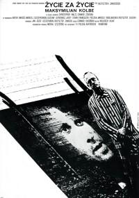 Życie za życie. Maksymilian Kolbe (1991) plakat
