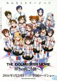 The iDOLM@STER Movie: Kagayaki no Mukōgawa e! (2014) plakat
