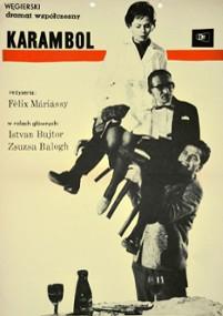 Karambol (1964) plakat