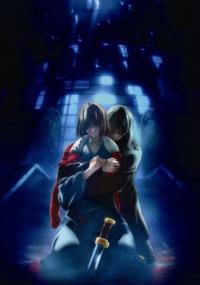 Kara no Kyōkai: Satsujin Kōsatsu (Go) (2009) plakat
