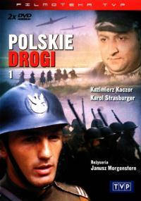 Polskie drogi (1976) plakat