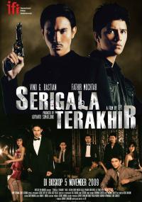 Serigala terakhir (2009) plakat