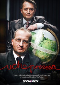 Ucho prezesa (2017) plakat