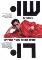 Shuroo
