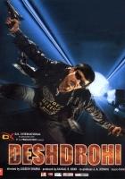 Desh Drohi (2008) plakat