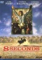 Osiem sekund (1994) plakat