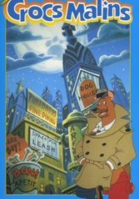 Miasto piesprawia (1993) plakat