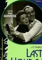Last Holiday (1950) plakat