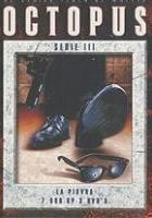 Ośmiornica 3 (1987) plakat