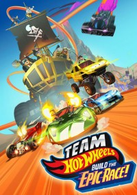 Team Hot Wheels: Build the Epic Race (2015) plakat