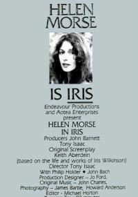 Iris (1984) plakat