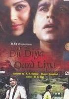 plakat - Dil Diya Dard Liya (1966)